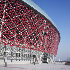 Shanxi Sports Center