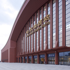 Harbin West Railway Station Building and Transit Hub