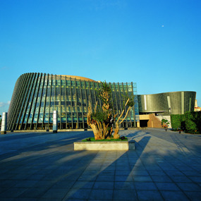 Zhongshan Cultural Arts Center