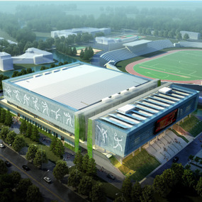 Shanghai Jiading Sports Center