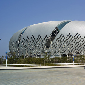 Nanchang Sports Center