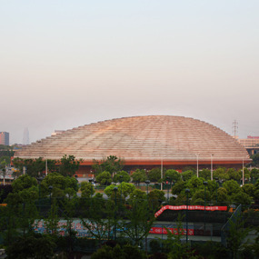 Jiangyin Civic Water Sports Centre