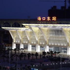 Haikou East Railway Station