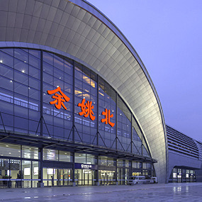 Yuyao North Railway Station