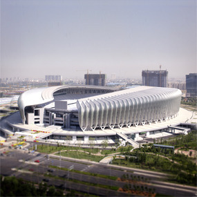 Jinan Olympic Center